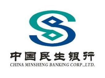 成都工装中国民生银行